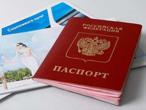 виза в бангладеш для россиян: ее получение и оформление в 2019 году