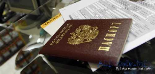 загранпаспорт для ребенка до 2 лет: нужен ли он в 2019 году, документы для оформления