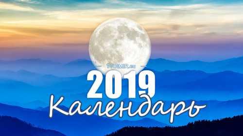 лунный календарь стрижек на август 2018: благоприятные дни